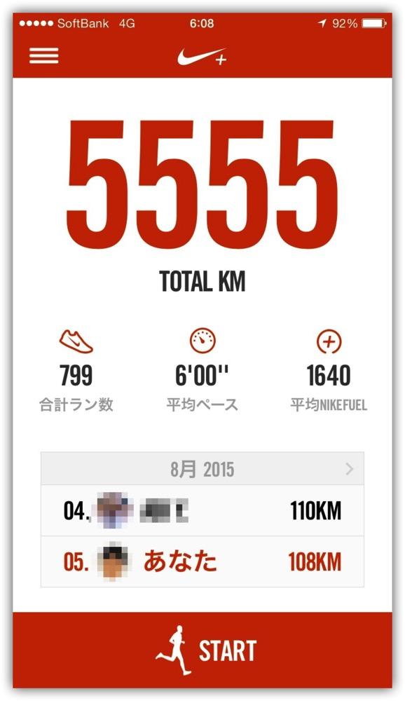 NIKE+Running-8