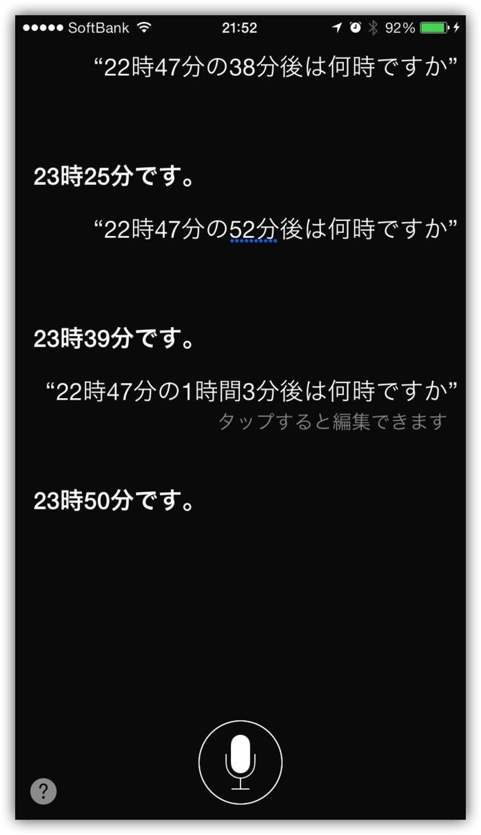Siri-3