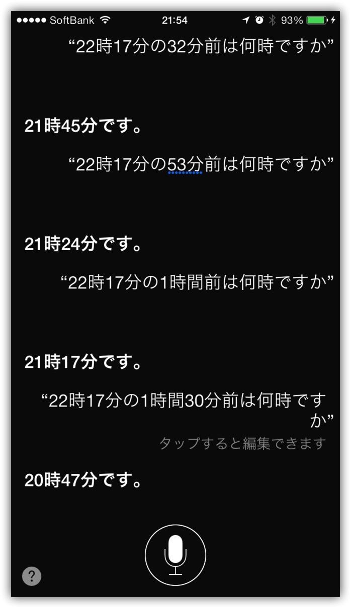 Siri-4