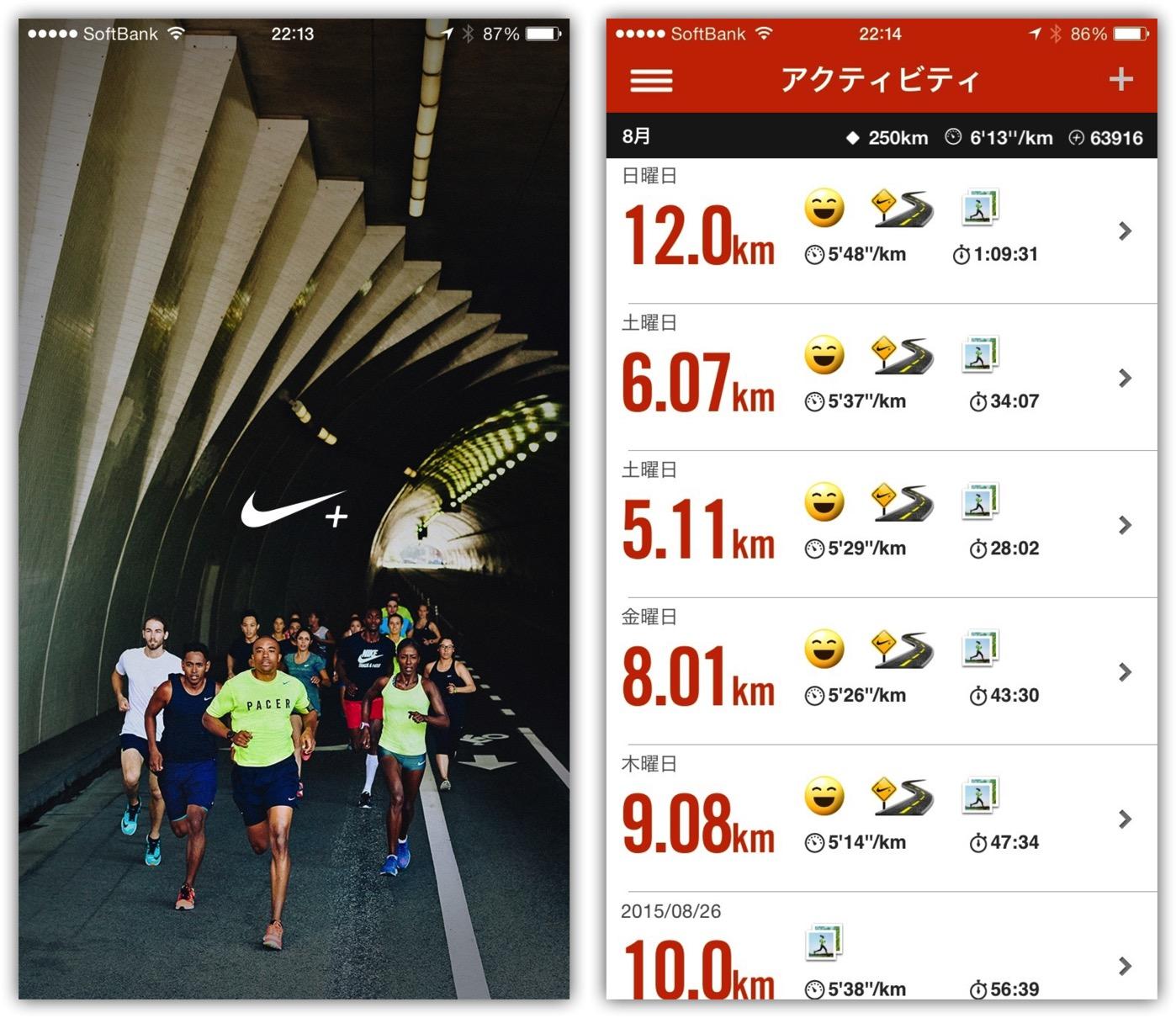 NIKE+Running-1