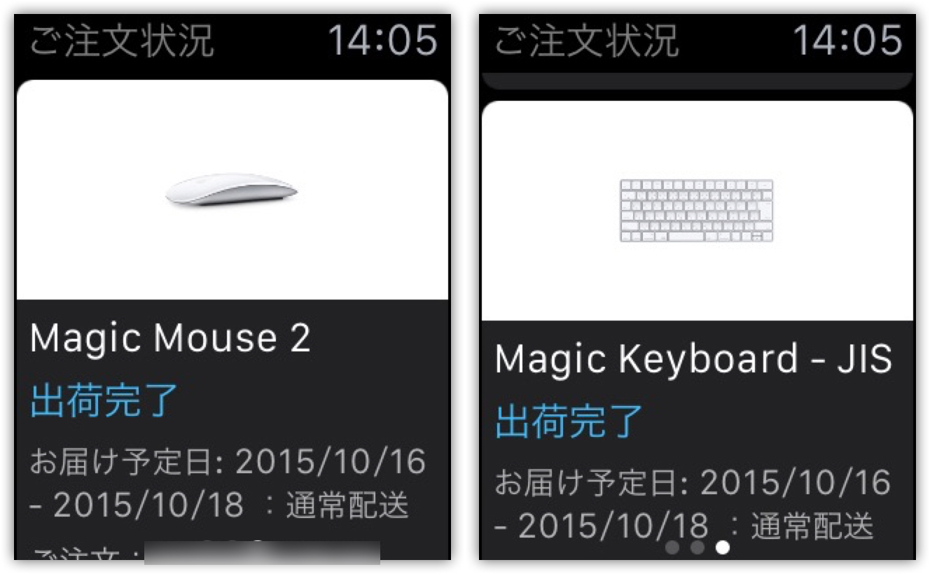Magic Keyboard-2