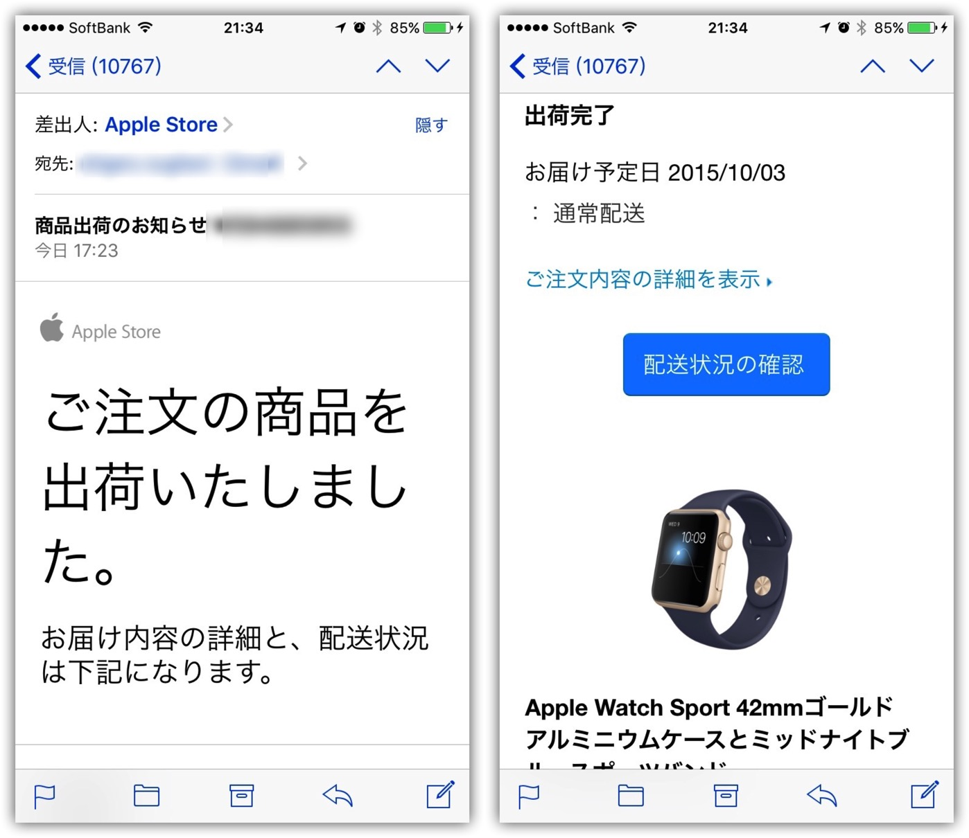AppleWatch-6