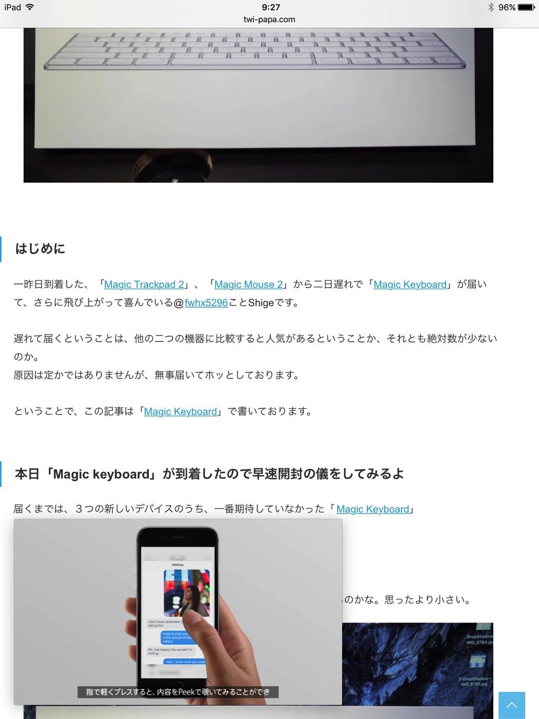 iPad mini 4-28