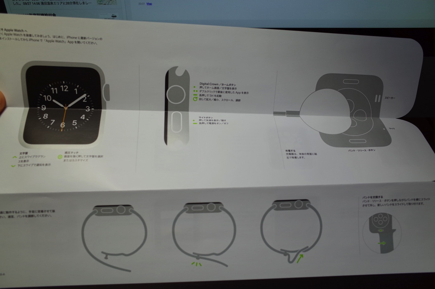 AppleWatch-9