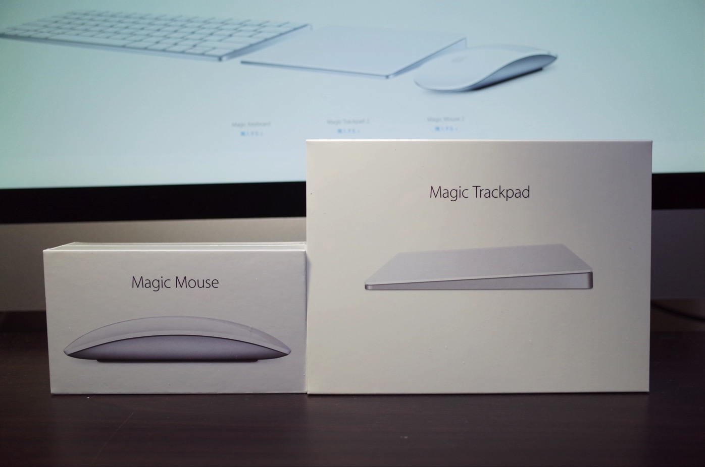 [Apple]「Magic Trackpad 2」「Magic Mouse 2」を1日使ってみた感想
