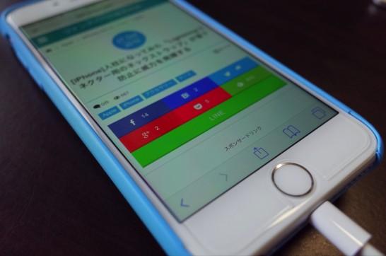 [iPhone]「App Extension」を素早く簡単に使いやすくする一つの方法
