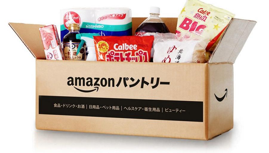 Amazon-5