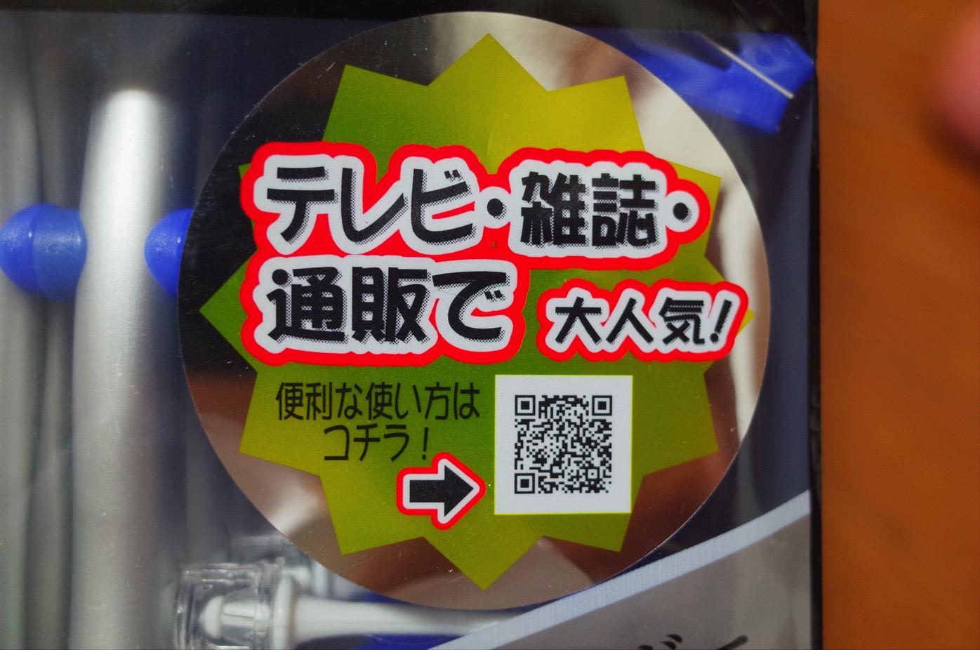 主婦の強い味方!コンパクト洗濯ハンガースペーススリム 伸縮ハンガー-6
