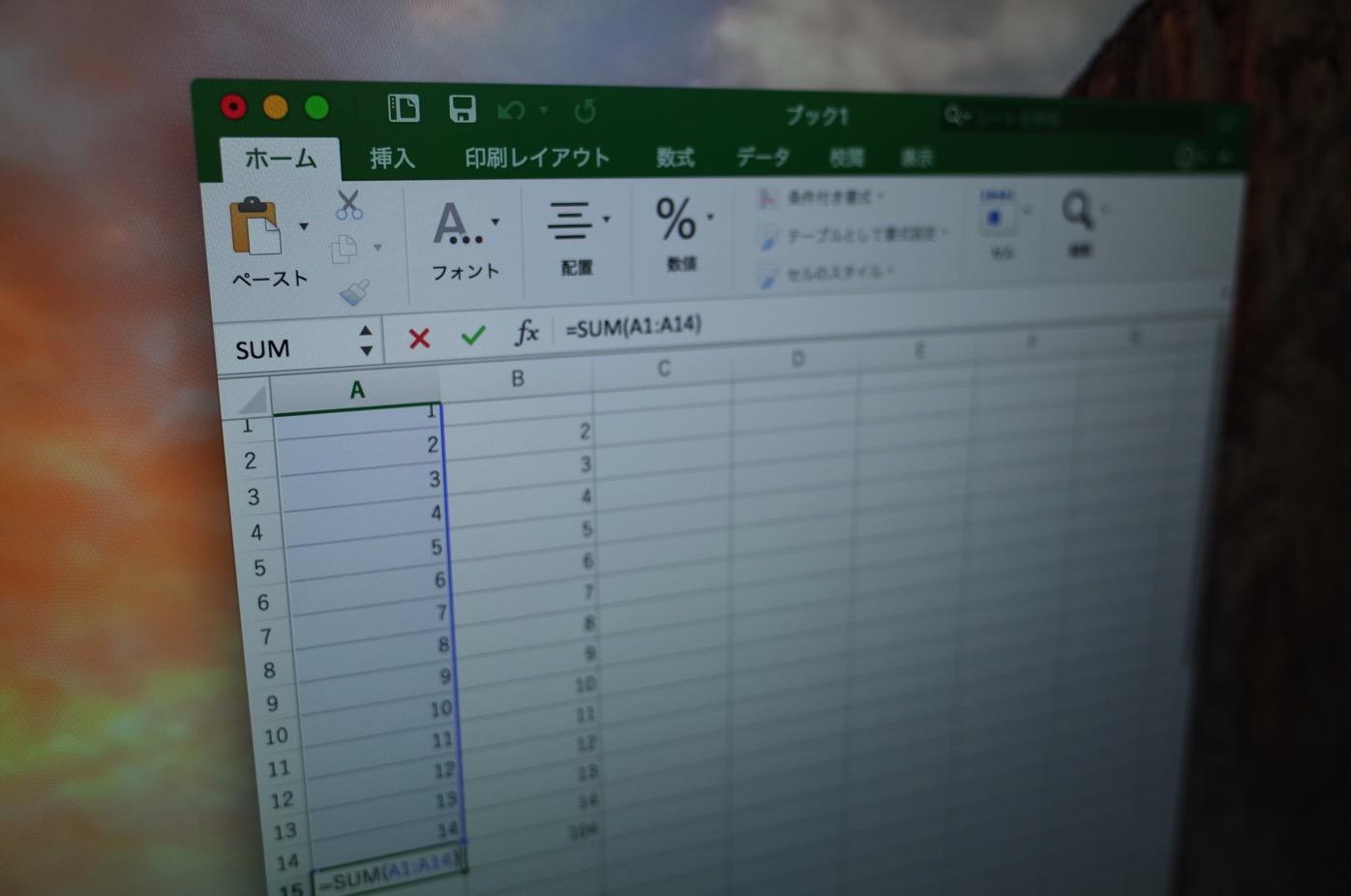 [Office]今日までの期間限定!Microsoft Office Mac 2016 [ダウンロード][Mac版](PC2台/1ライセンス)購入しました