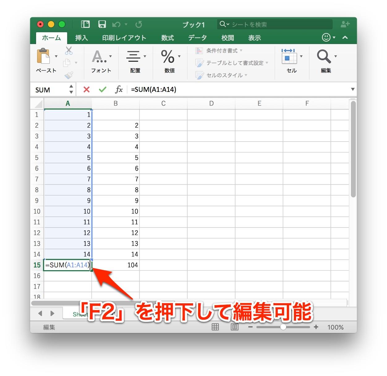 Microsoft Office-4