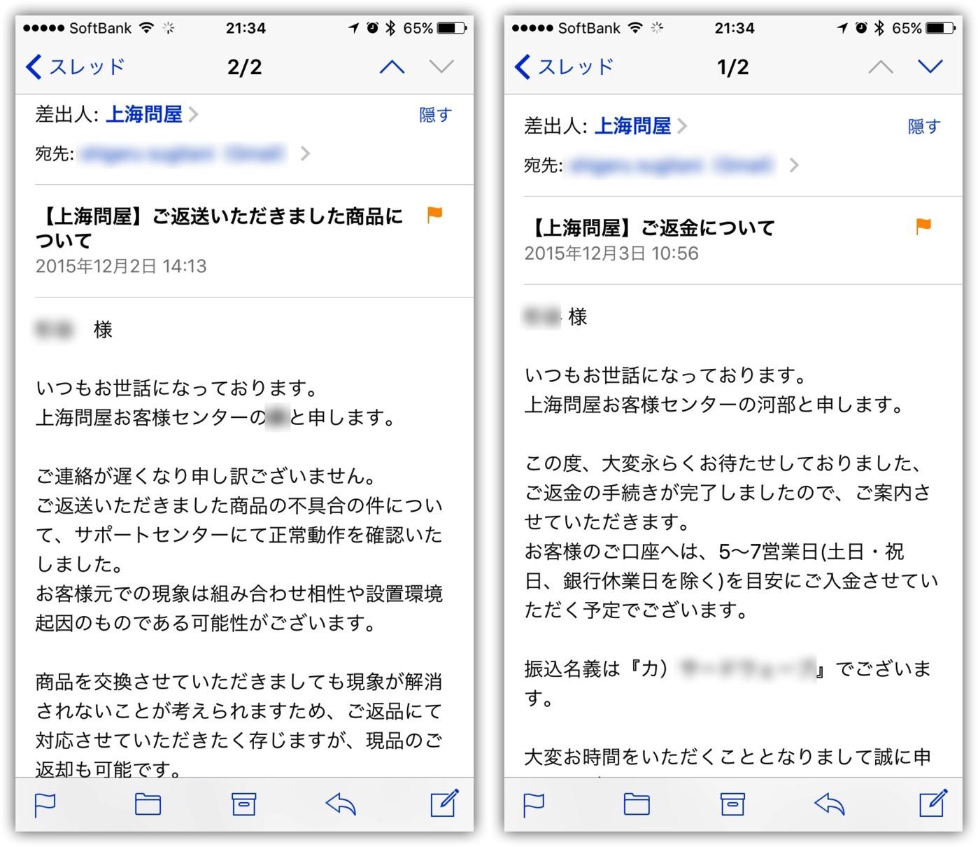 mail−2