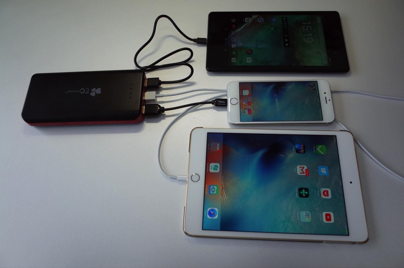 モバイルバッテリー-14