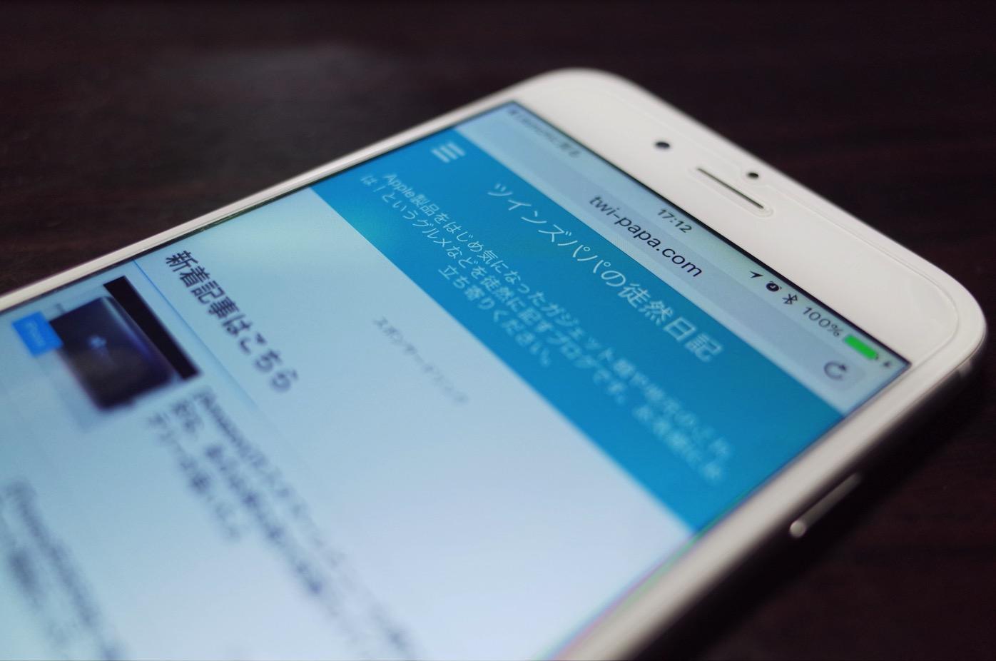 [iPhone]知ってました?バナー通知をひっぱり下ろすとメールの大部分が確認できるよ