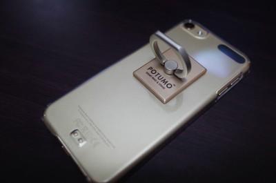[iPhone]専用ホルダー付きバンカーリング(The Ring by potumo)が届いたので早速使ってみたよ