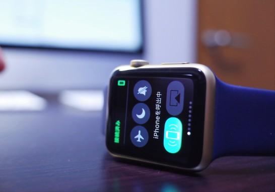 [iPhone]これは便利!行方不明のiPhoneを探すときにはApple Watchが重宝する