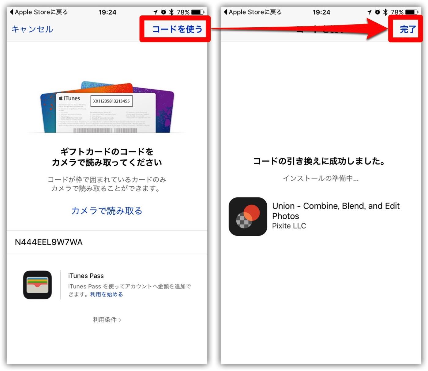 Apple Store-5