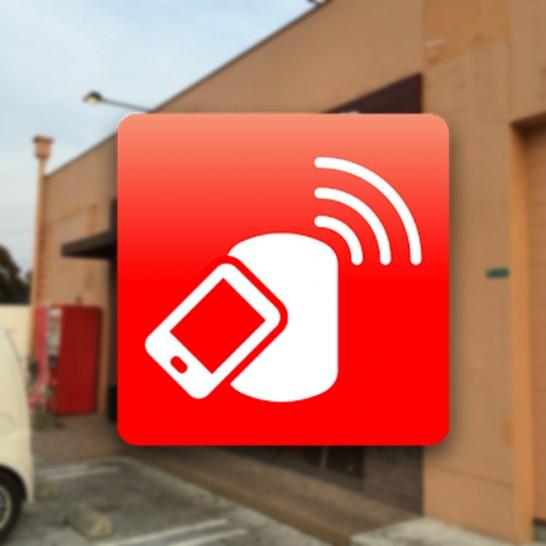 [iPhone]「ほっともっと」でiPhoneのアプリ(SSTouch)を使ってポイントをゲットしてみたよ