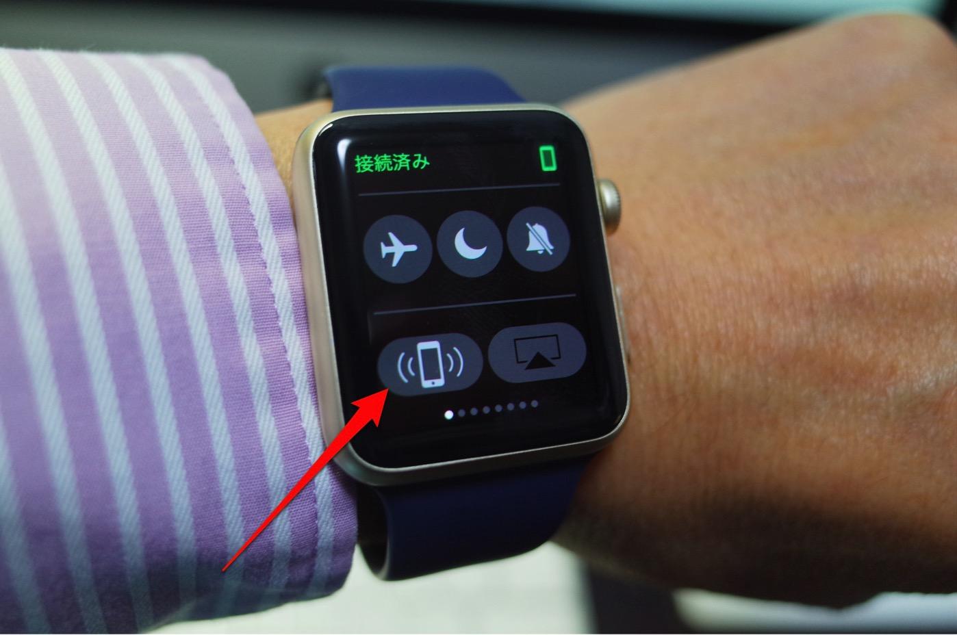 Apple Watch-4