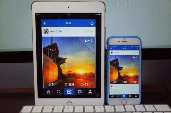 [iPad]Instagramで綺麗な写真はiPhoneだけじゃ勿体ない!iPad mini 4でみると感動すら覚えた件