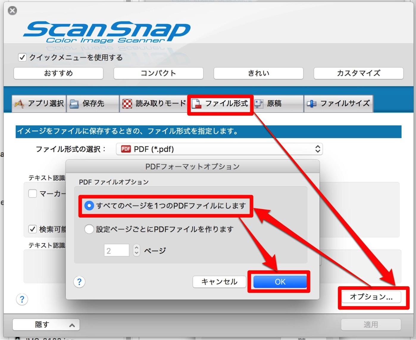 ScanSnap-3