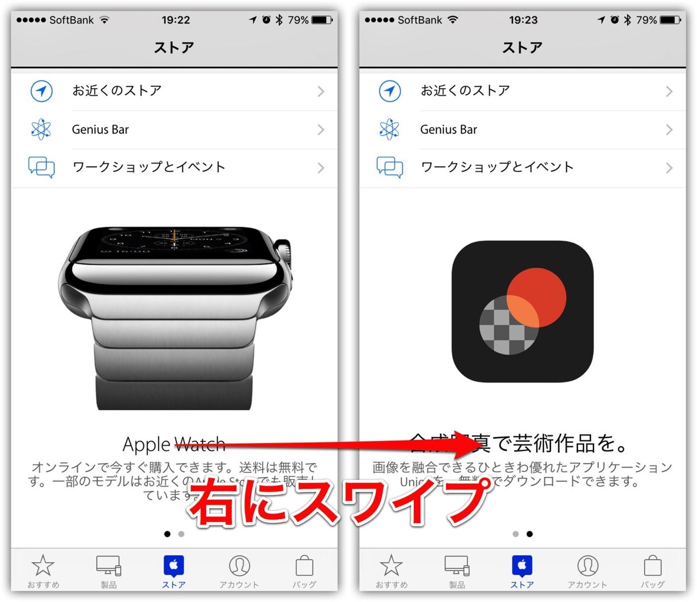 Apple Store-2