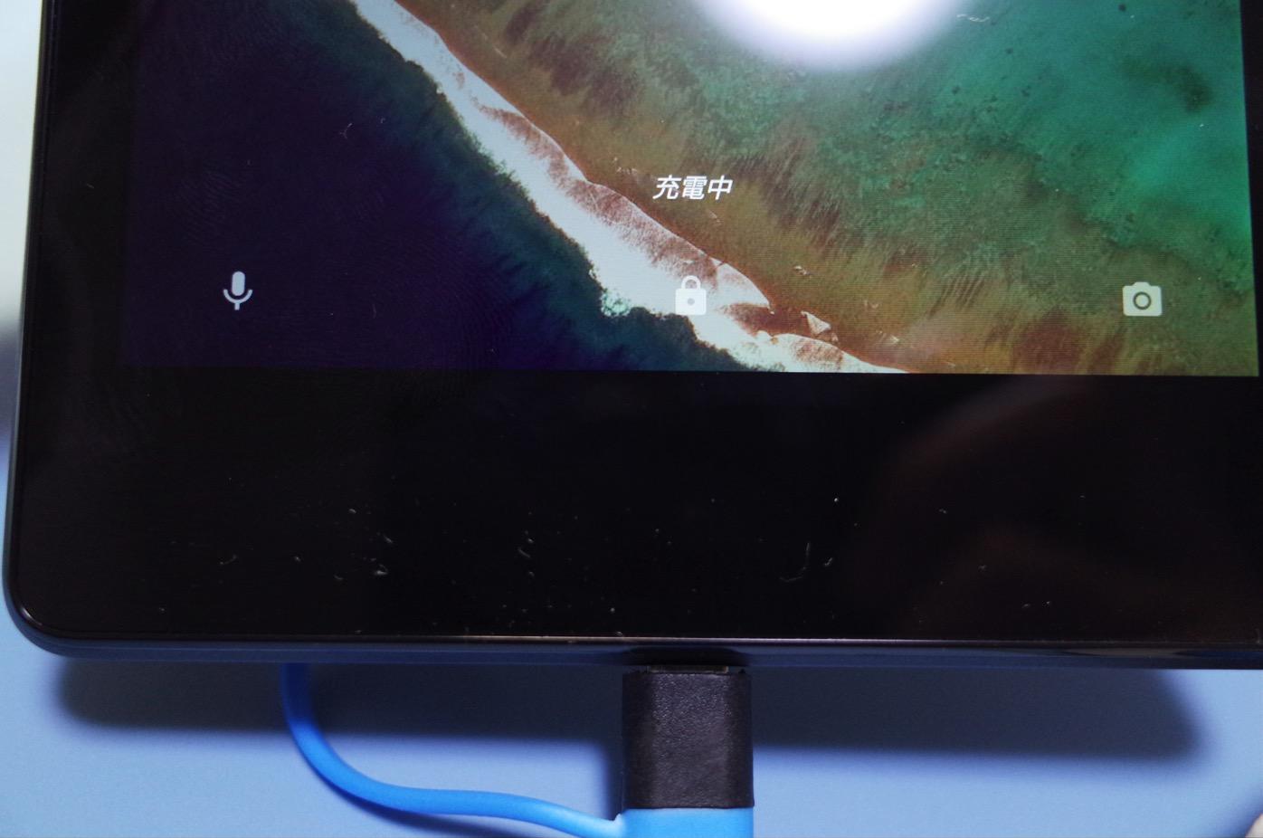 USBケーブル-14