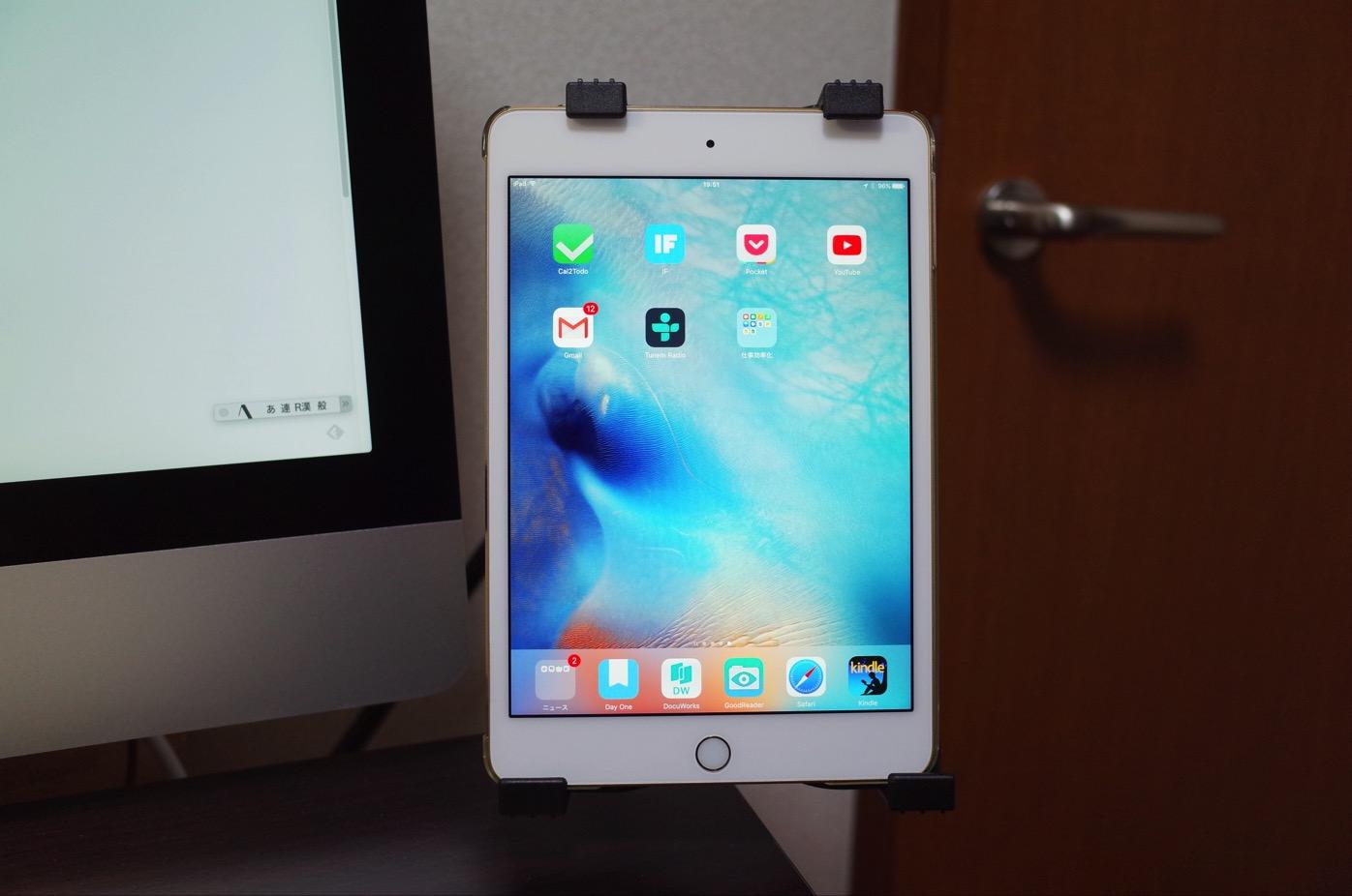 [Apple][iPad]こうすれば隠れたスイッチを回避できた「iPad mini 4」専用フレキシブルアーム付きスタンド