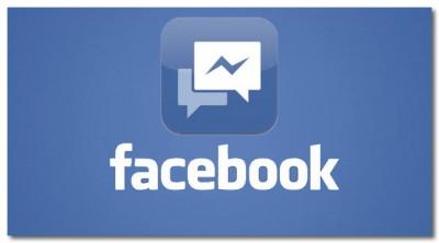 [Facebook]ウェブ版FacebookのMessenger(メッセンジャー)はこうすれば使いやすいよ