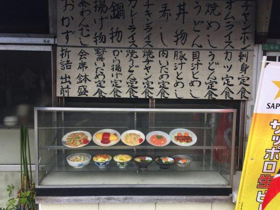 [山口]小月駅前にある昔ながらのお食事処「わかさ食堂」に行ってきたよ