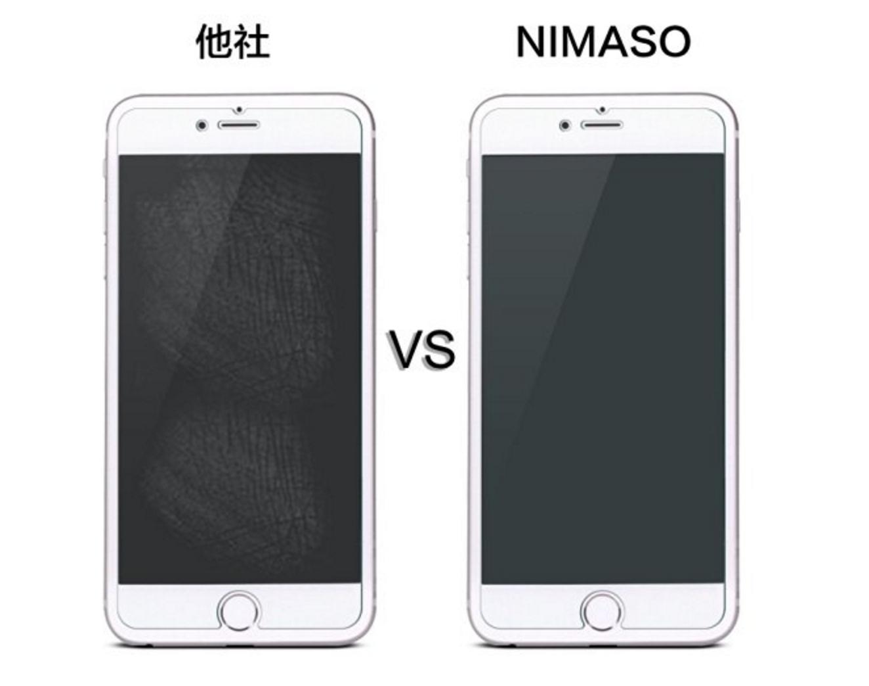 iPhone 7保護ガラス-6