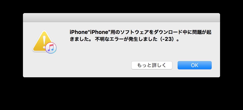 iOS 10-4