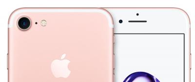 [iPhone]新型iPhone 7を購入したらいくらになるか計算してみたよ
