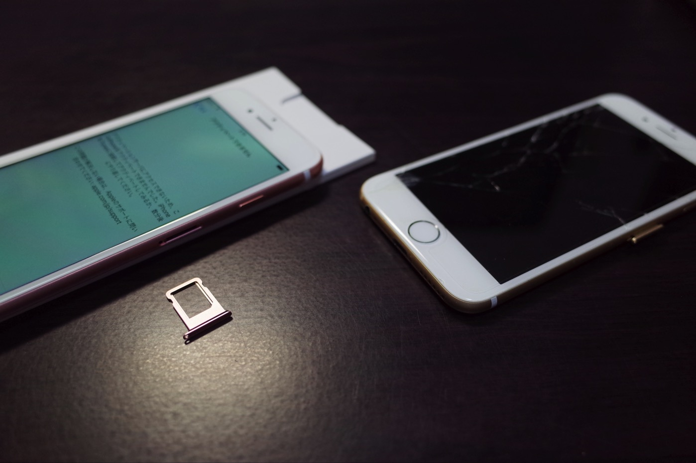 iPhone 7-20