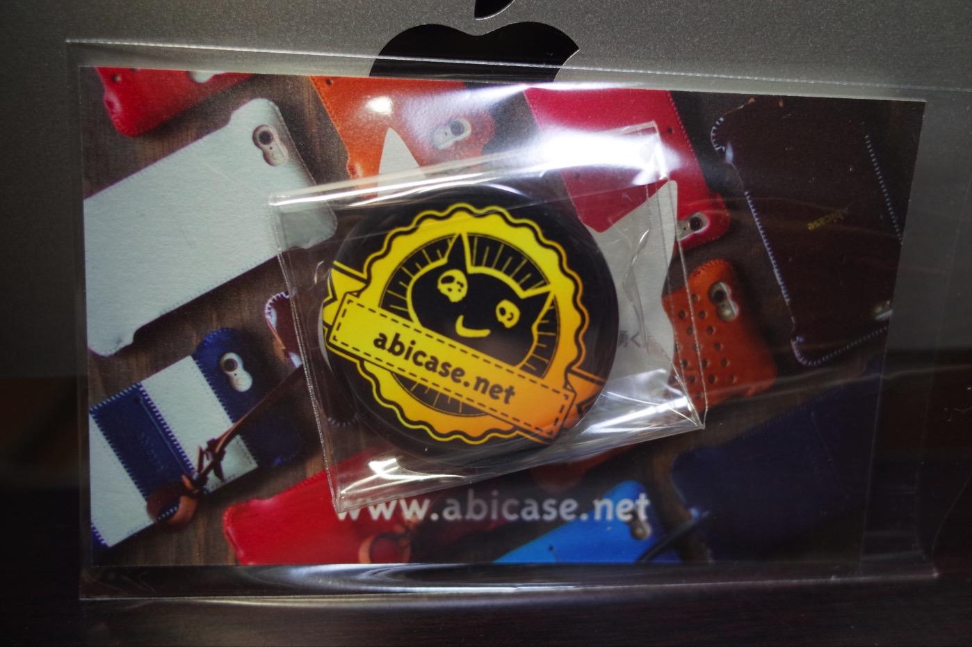 abicase-5