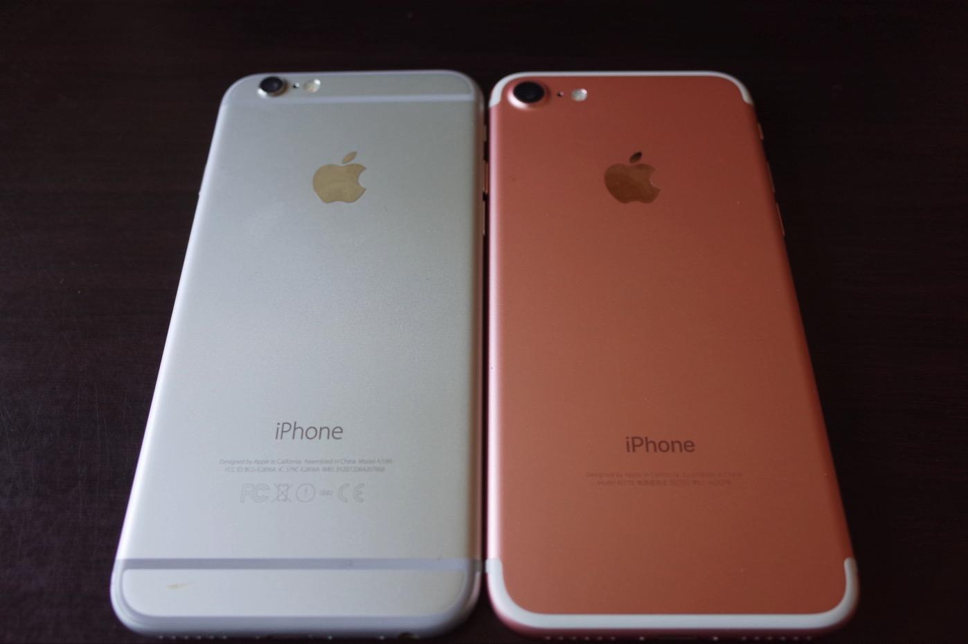 iPhone 7 &iPhone 6 -4