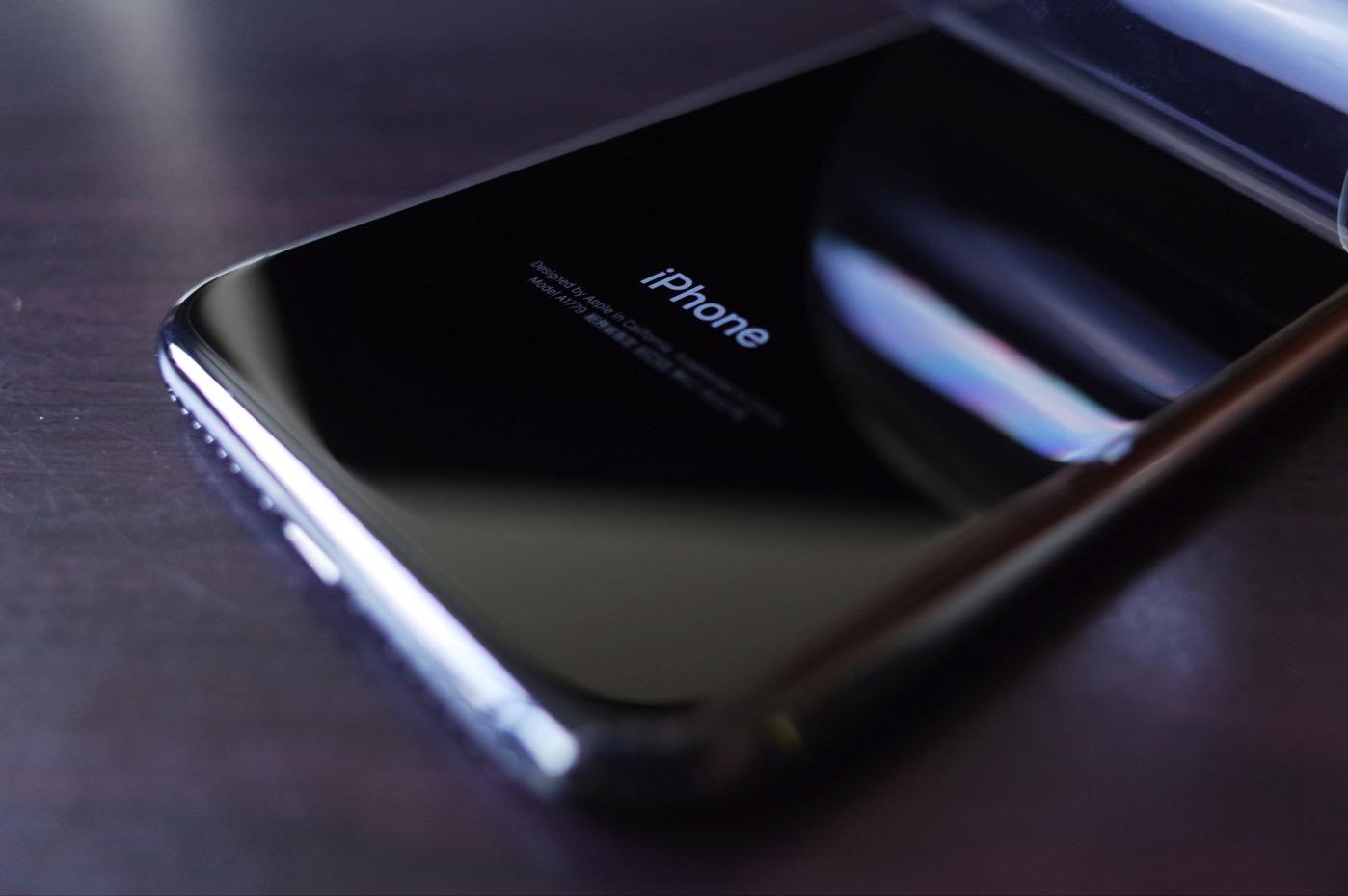 iPhone 7 ジェットブラック 256GB-12