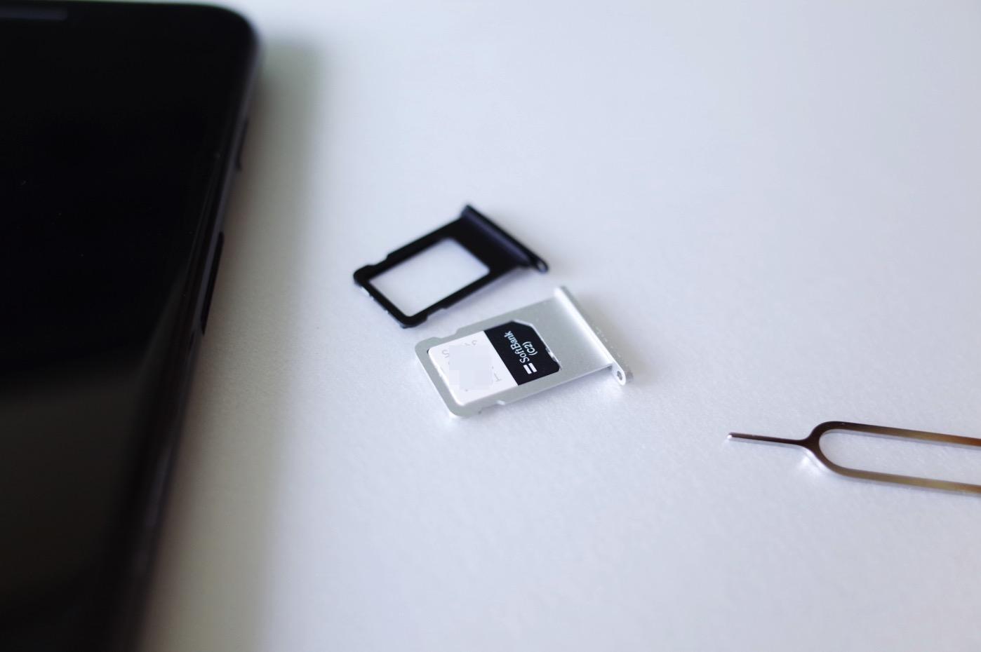 iPhone 7 ジェットブラック 256GB-6