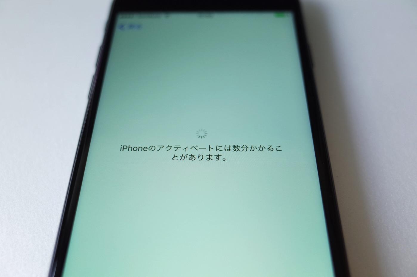 iPhone 7 ジェットブラック 256GB-11
