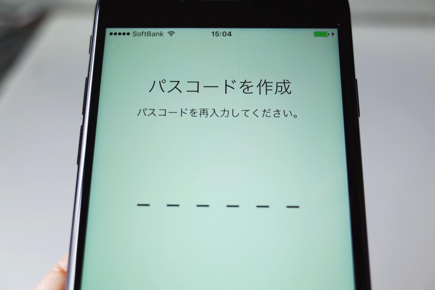 iPhone 7 ジェットブラック 256GB-14