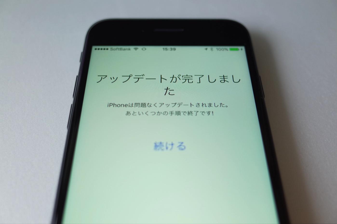 iPhone 7 ジェットブラック 256GB-20