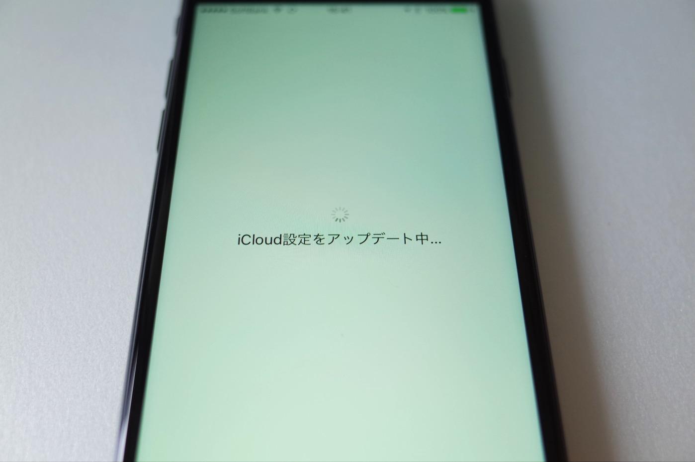 iPhone 7 ジェットブラック 256GB-24
