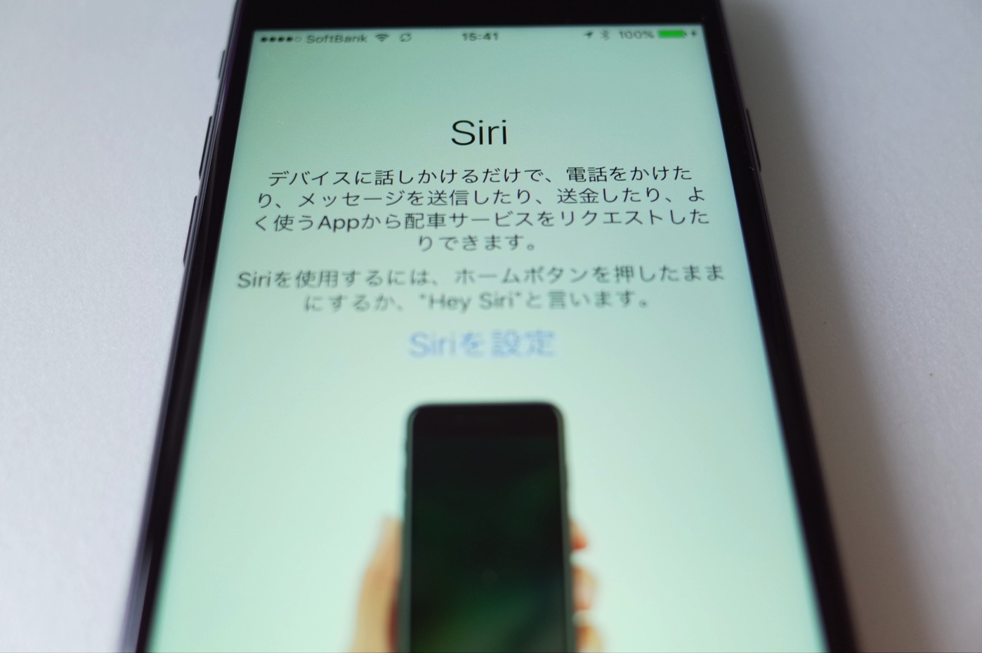 iPhone 7 ジェットブラック 256GB-25