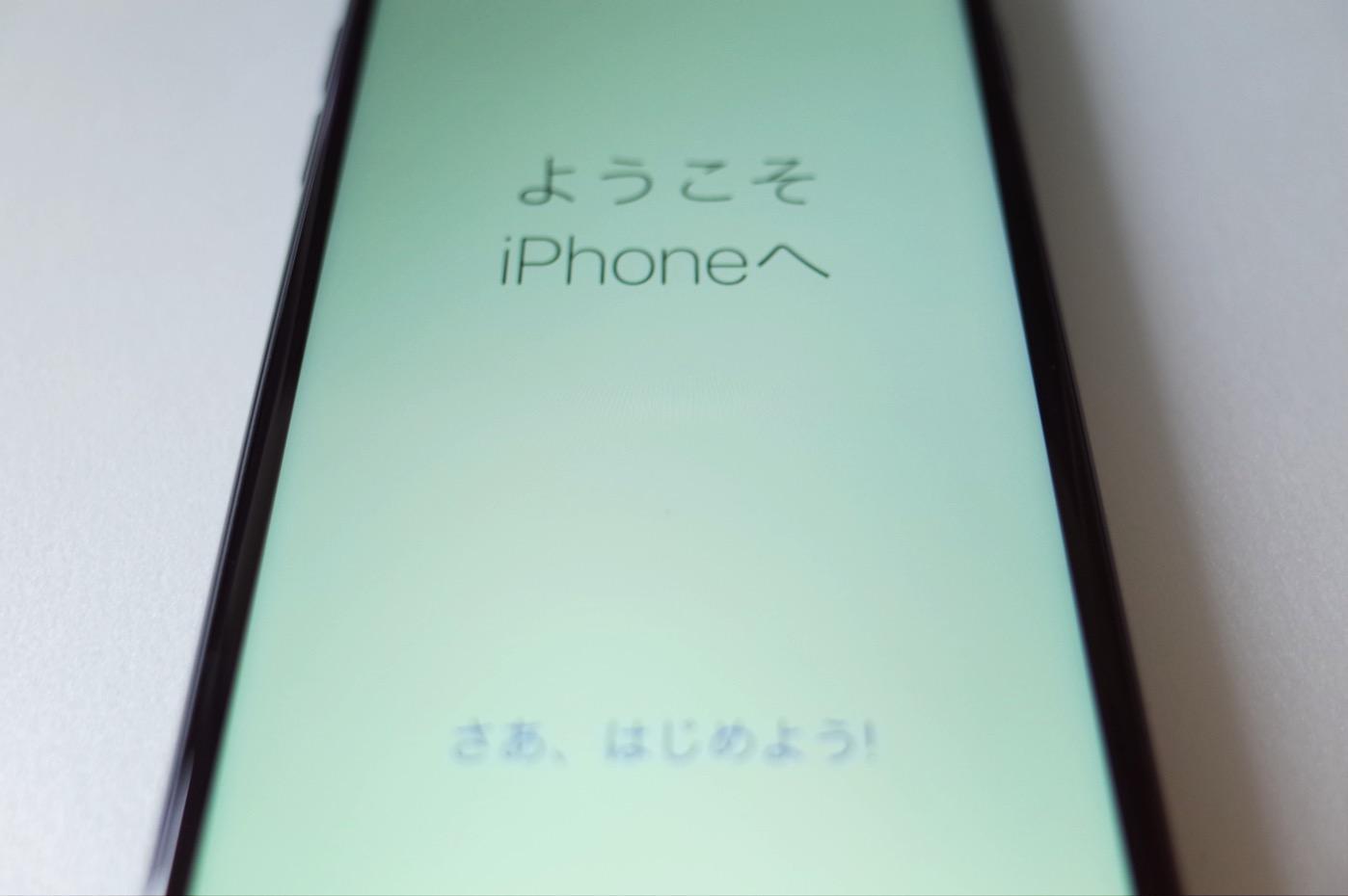iPhone 7 ジェットブラック 256GB-34