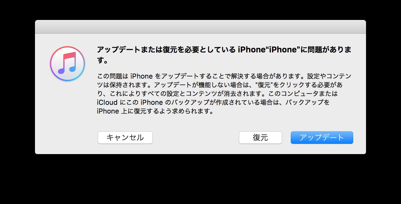 iOS 10-2