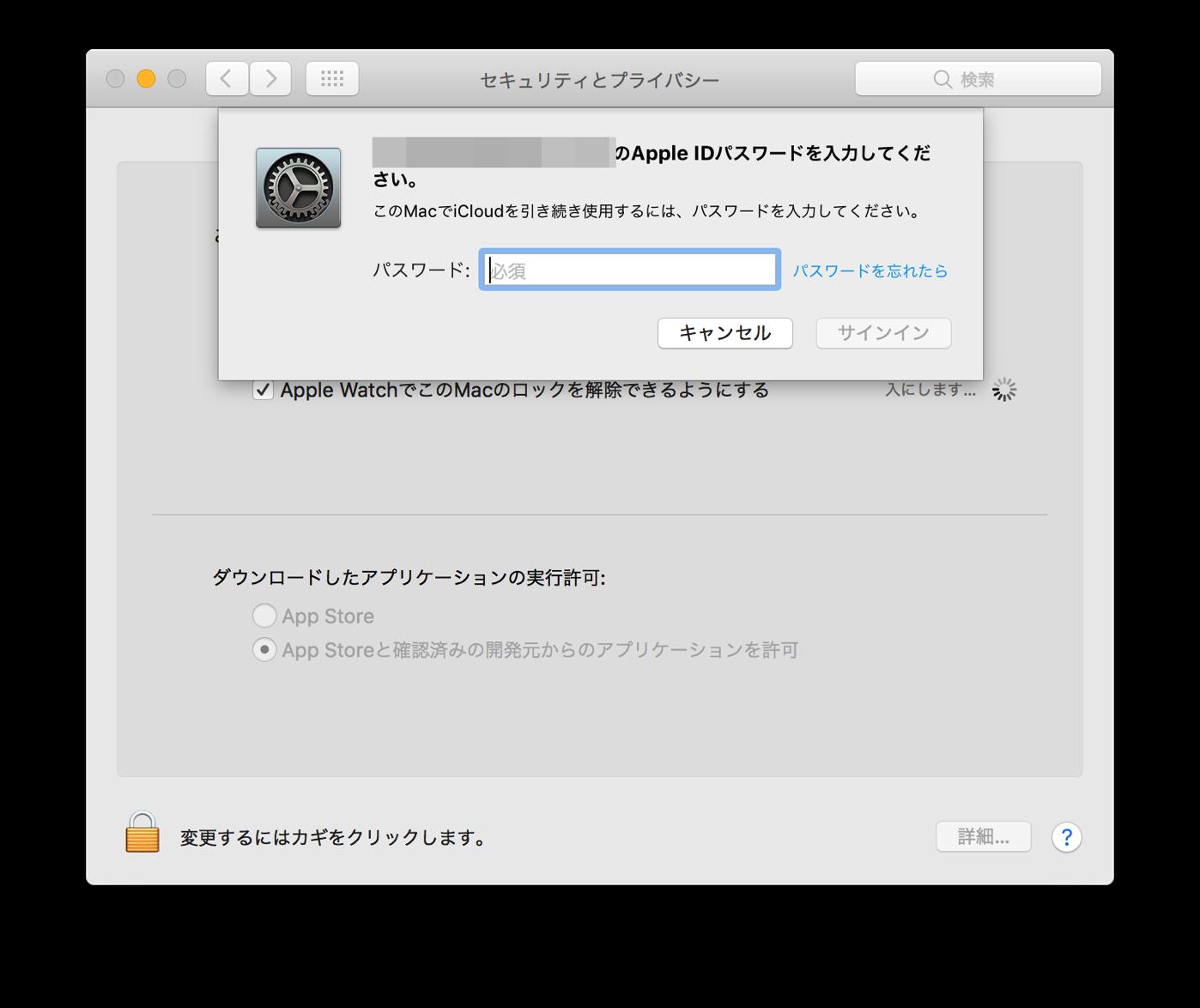 Auto Unlock with Apple Watch-2