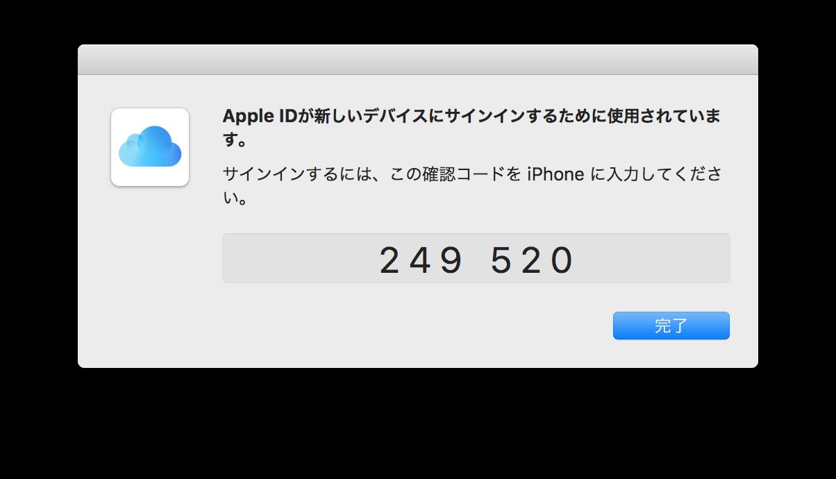 Auto Unlock with Apple Watch-22