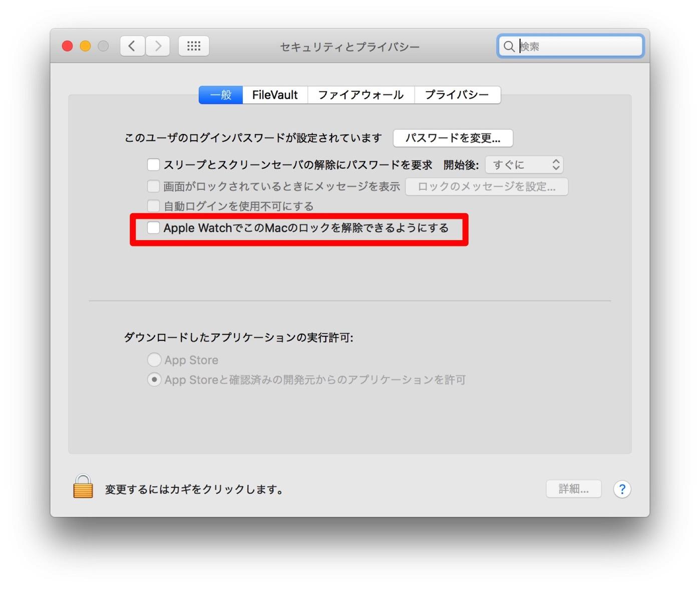 Auto Unlock with Apple Watch-1