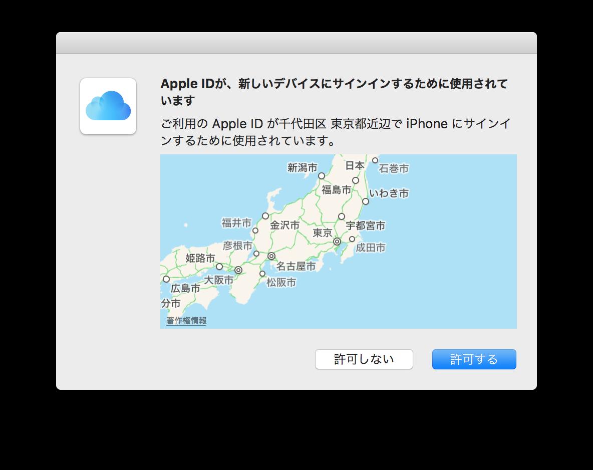 Auto Unlock with Apple Watch-21