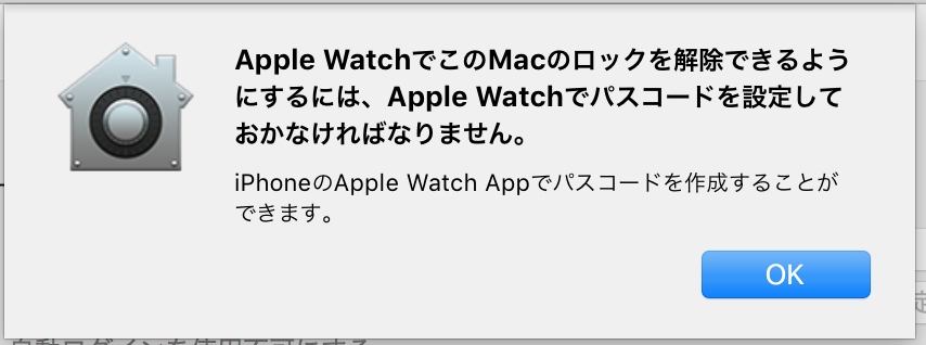 Auto Unlock with Apple Watch-20