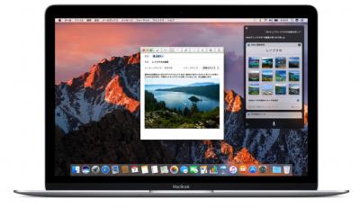 [Mac]遅ればせながら「macOS Sierra」にアップデートしたよ〜「ScanSnap」もトラブルなく使えてます